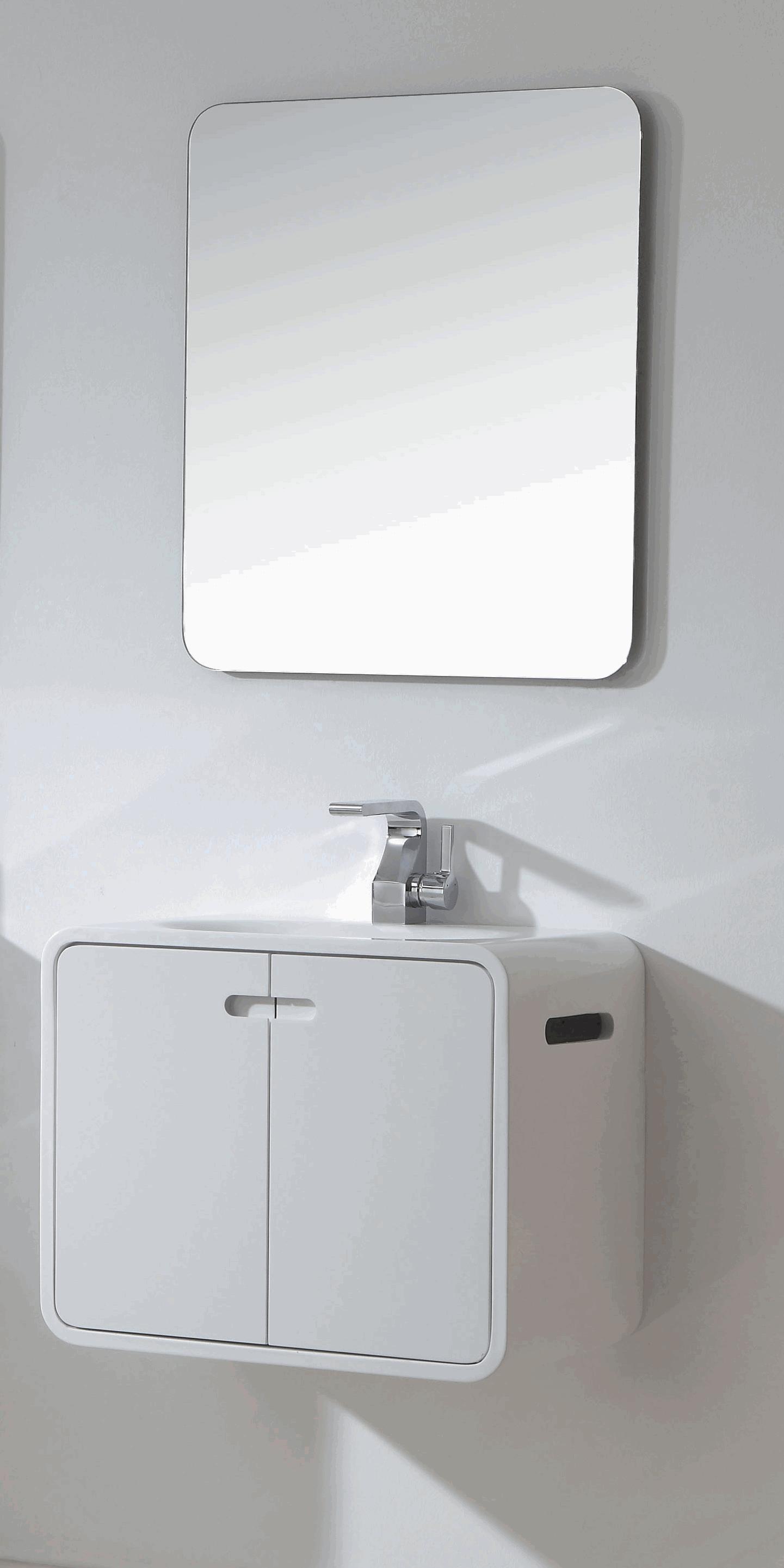 Bath Cabinet 60x45cm  Yota + mirror
